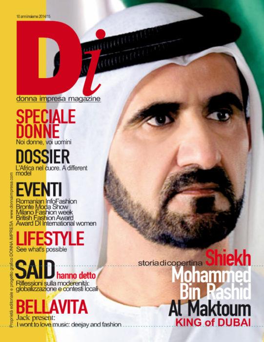 DI Magazine Numero 21 Novembre 2016